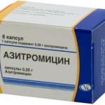 Эффективный универсальный антибиотик Азитромицин (инструкция по применению)