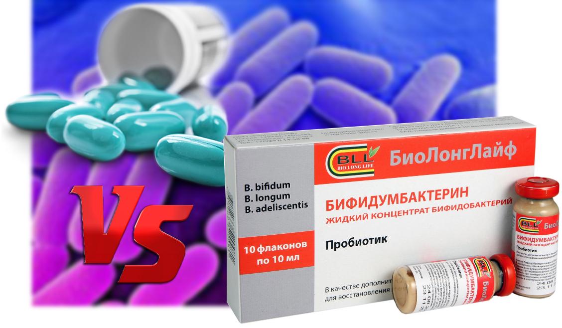Аналоги Бифидумбактерина: список эффективных лекарств