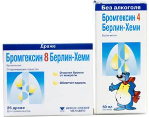 Таблетки и сироп Бромгексин