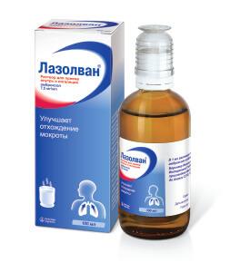 Лазолван: свойства, показания к применению и использование при беременности