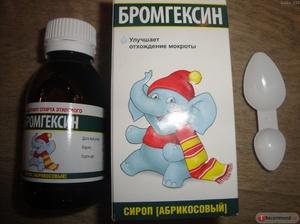 Применение сиропа Бромгексин от кашля