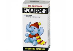 Как давать бромгексин маленьким детям
