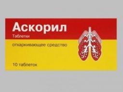 При каком кашле принимают Аскорил: инструкция по применению таблетки
