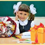 Выбираем подарок ребенку на 1 сентября: полезные и интересные подарки