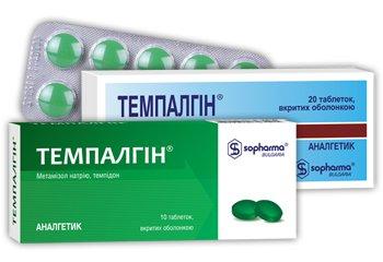 таблетки от зубной боли – это Темпалгин