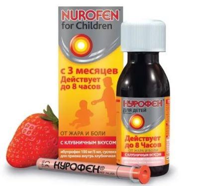 аллергия на нурофен