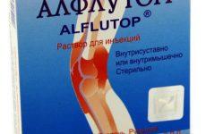 Инструкция по применению и дешевые аналоги препарата алфлутоп для детей и взрослых