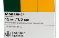 Инструкция по применению и дешевые аналоги препарата мовалис для детей и взрослых