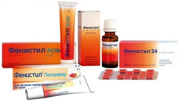 Линейка продуктов Фенистил