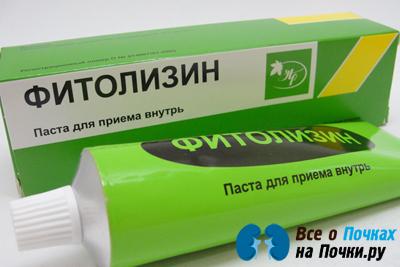 Фитолизин: инструкция по применению, отзывы