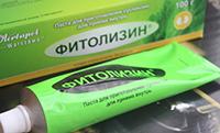 Применение Фитолизина