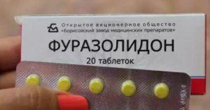 Фуразолидон: инструкция по применению
