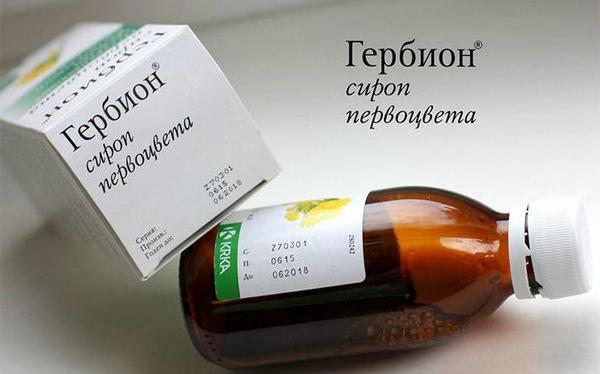 Как принимать сироп первоцвета Гербион от кашля: инструкция по применению