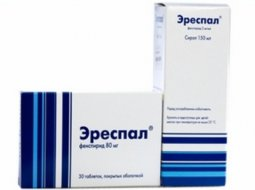 При каком кашле принимать Эреспал 80 мг: инструкция по применению таблеток