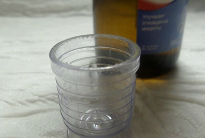 Мерный стаканчик для лазолвана