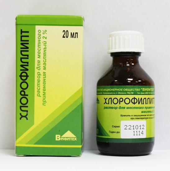 хлорофиллипт при кашле