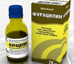 Фурацилин для новорожденных