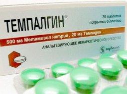 От чего помогает Темпалгин: инструкция по применению таблеток