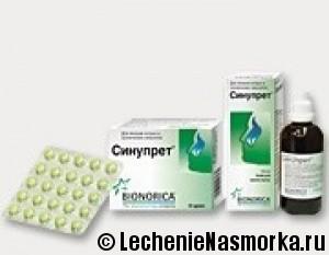 Синупрет сироп, драже, таблетки