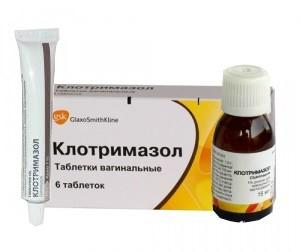 действие препарата КЛОТРИМАЗОЛ на болезнетворные микроорганизмы