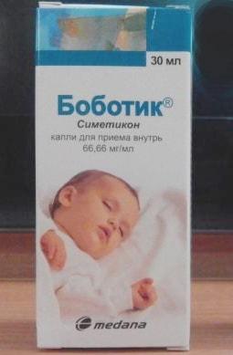 колики и газики у новорожденных лечение