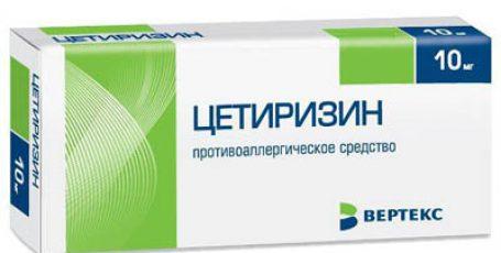 Цетиризин — инструкция по применению таблеток, капель и сиропа, от чего применять, аналоги
