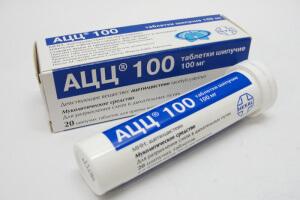 Инструкция АЦЦ 100: назначение, способ применения и противопоказания