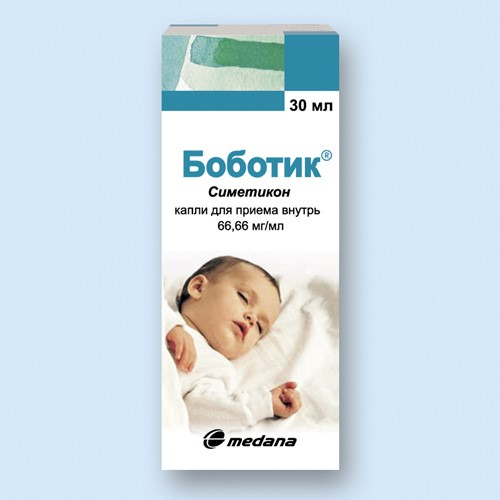 Боботик препарат от коликов