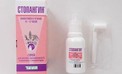 Препарат стопангин
