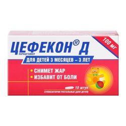 Цефекон Д или нурофен
