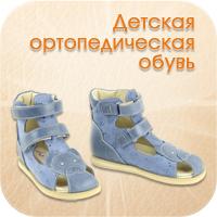 http://lfk-consultant.ru/