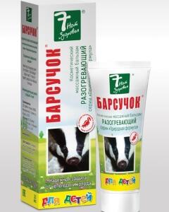 Мазь Барсучок – это эффективный разогревающий массажный бальзам от кашля