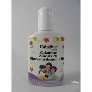 Лосьон Caladine - от укусов насекомых и медуз