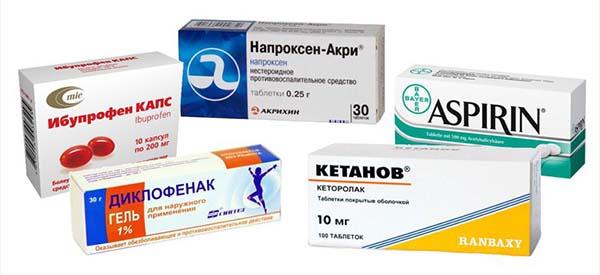 Нестероидные противовоспалительные средства