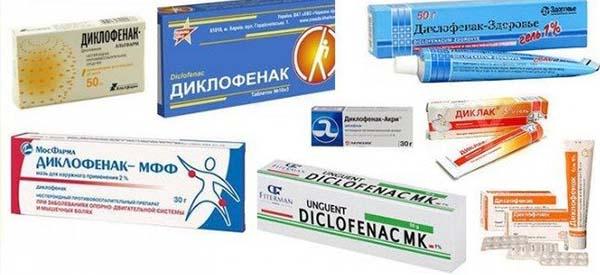 Препараты с охлаждающим эффектом