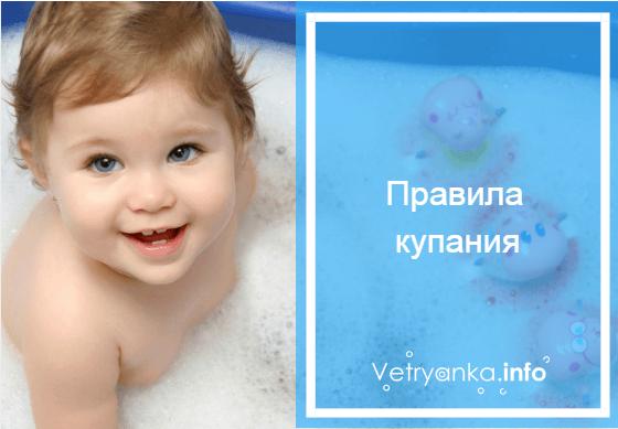 можно мыться при ветрянке у детей