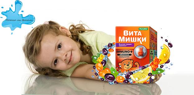 Лучшие витамины и витаминные комплексы для детей от 3 лет