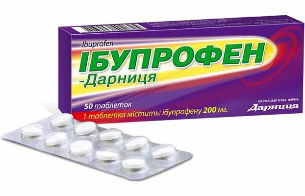 Нурофен при беременности 2 триместр