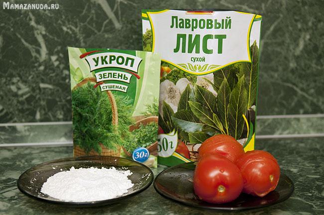 sous-tomat