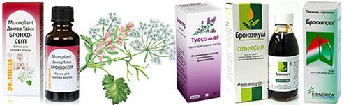 препараты бронхосепт, туссамаг, эликсир бронхикум и доктор тайсс