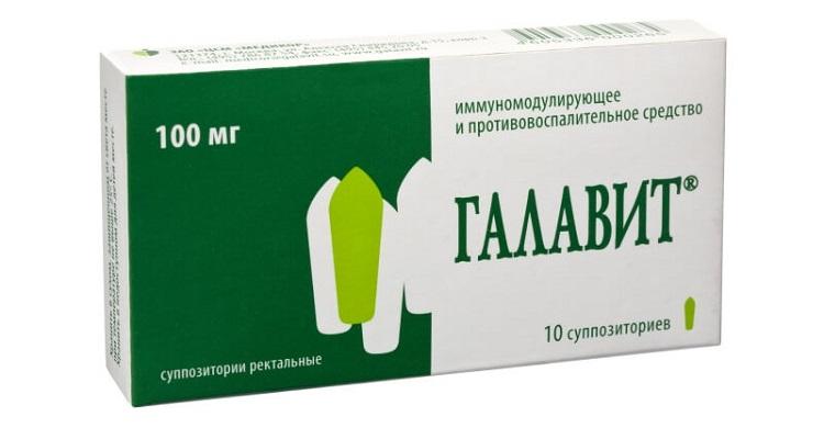 Свечи Галавит для детей - инструкция по применению препарата для лечения ОРВИ