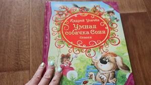 Книги для детей 2 3 лет, список