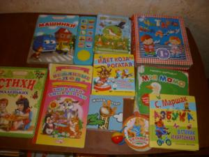 Лучшие книжки для детей