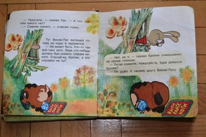 Какие книжки читать ребенку в 2, 3 года