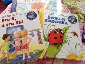Список популярных детских произведений