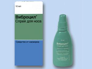Виброцил - аналог Ринофлуимуцила