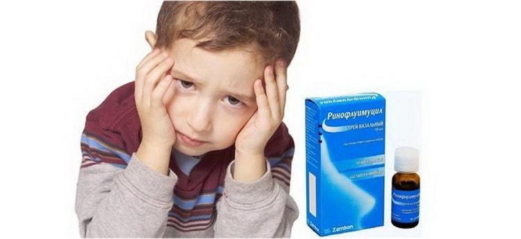 Препарат ринофлуимуцил: инструкция по применению для детей и отзывы