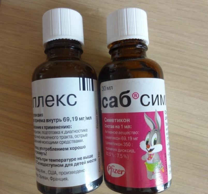 Сабсимплекс относится к действительно безопасным и очень эффективным препаратам для устранения колик у младенцев.