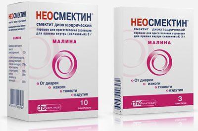 Препарат неосмектин