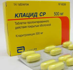 Таблетки Клацид СР